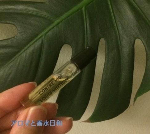 サンプル「コントロ・モア(CONTRE MOI)」