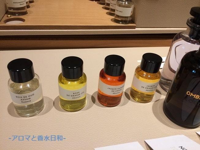 ルイ・ヴィトンの香水に含まれる精油