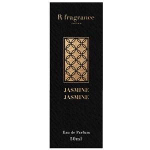 ジャスミンジャスミンの箱