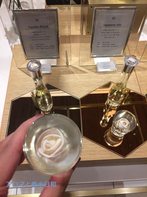 元女子アナ白石小百合さんの作る香水