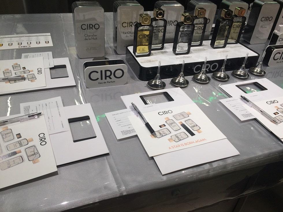「CIRO(シロ)」ノーズショップ新宿ニュウマン店