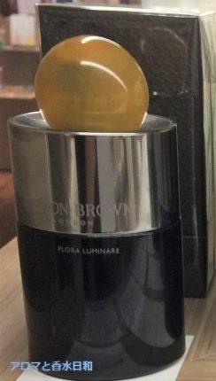 モルトンブラウン「フローラ ルミナーレ/FLORA LUMINARE」