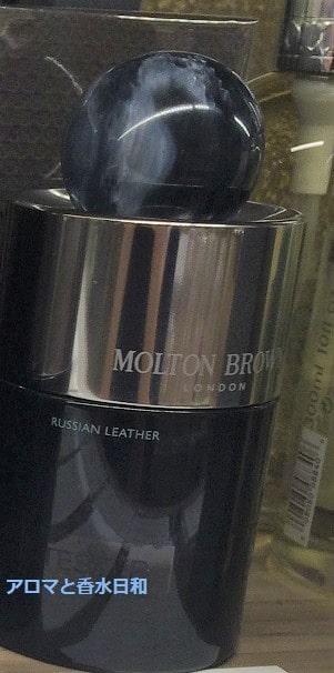 モルトン・ブラウン「ロシアンレザー」
