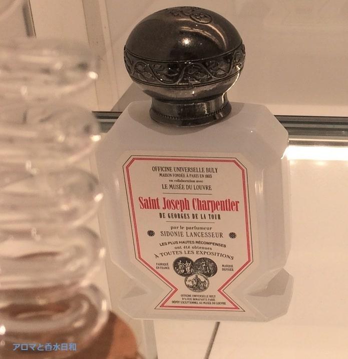 ルーブル美術館 展示作品の香水「大工聖ヨセフ」