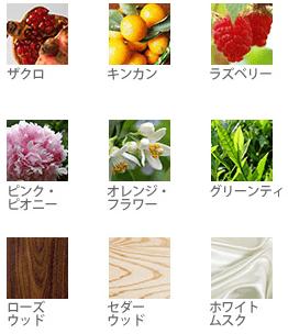 「ダリア」香料