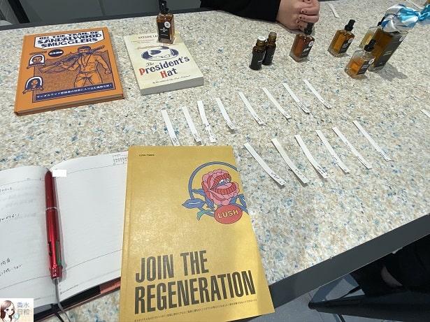 LUSHのヴィーガンやエシカルな取り組みが分かる1冊「JOIN THE REGENERATION」