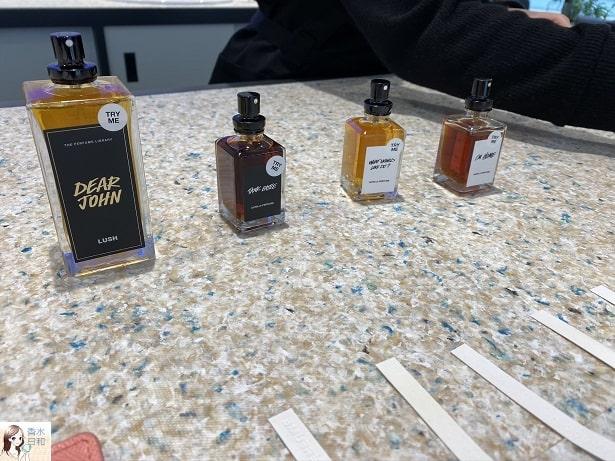 ラッシュ香水コンサルテーション
