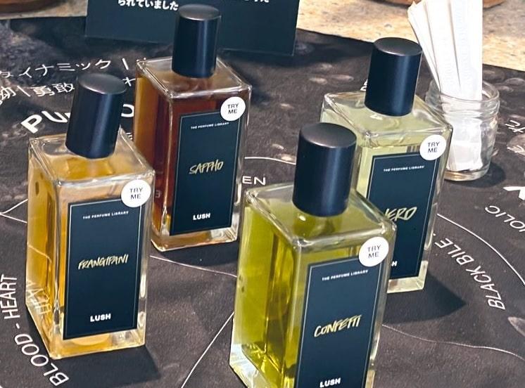 ラッシュスパで使用する限定香水